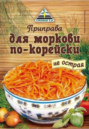 Приправа для моркови по-корейски не острая, 30 гр