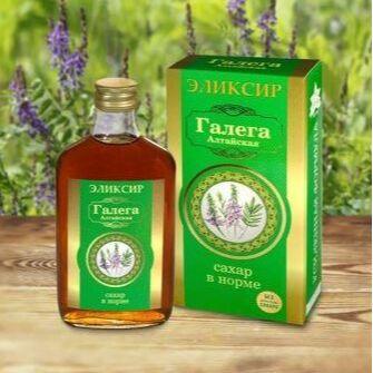 •Сибирские органические продукты • Новинки от 10 мая! — Бальзамы и настойки — Пищевые добавки