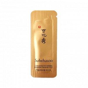 Sulwhasoo Concentrated Ginseng Renewing Cream EX Женьшеневый крем для лица 1мл(пробник)