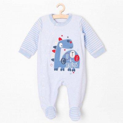 5.10.15. Польская одежда малышам. Утепляемся!  — Одежда малышам (56-92 см) — Для новорожденных