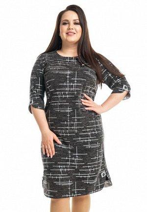 Платье-9850