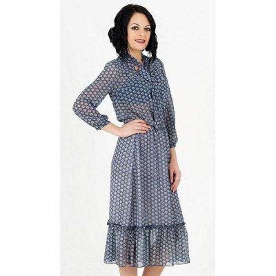 AJOUR 31 - шикарный ассортимент от 40 до 62! Супер! — Женская одежда, Платья - 2 — Офисные платья