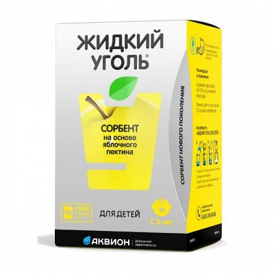 O`Vitaмины-23- здоровье и красота! Аптечка! Для иммунитета! — Пробиотики — БАД