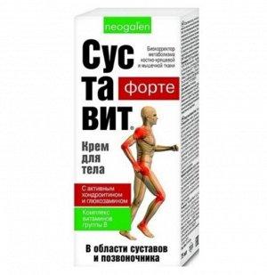 Суставит Форте Крем Для Тела Туба 75Мл