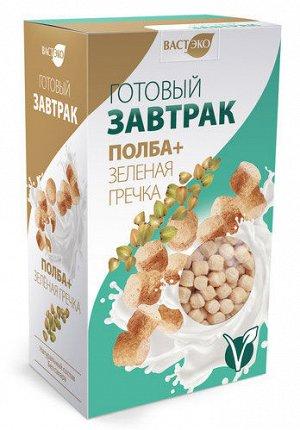 Готовый завтрак шарики Полба+Зелёная гречка