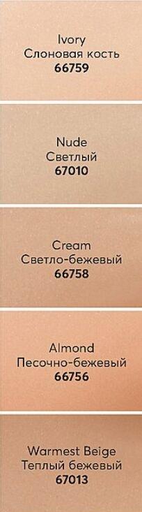 """Тональный крем для лица """"Спокойное сияние"""", 30 мл"""