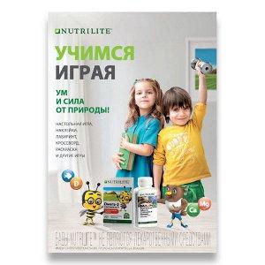 Развивающая книга для детей Omega kids