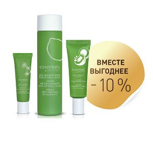 Essentials by ARTISTRY™ Набор для проблемной кожи