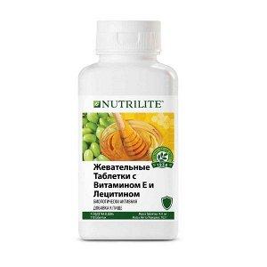 NUTRILITE™ Жевательные таблетки с витамином Е и лецитином