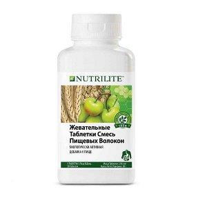 NUTRILITE™ Жевательные таблетки Смесь пищевых волокон, 30 таб.