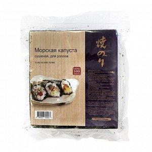 """Морская капуста сушеная для роллов """"Yaki Sushi Nori"""" 230г"""