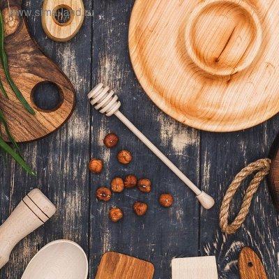 ✿Натуральный Мед✿ ヅБудьте Здоровы❣ Все для иммунитета❣️ ヅ — Кушаем мед красиво — Для хранения продуктов
