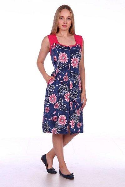 Трикотаж и постельное белье по супер цене для всей семьи-43 — Женская одежда. Халаты — Халаты