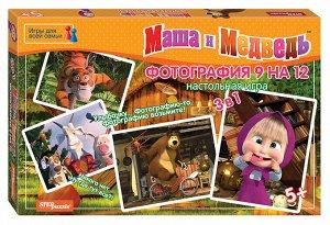 """Настольная игра """"Фотография 9 на 12"""" (Маша и Медведь)"""