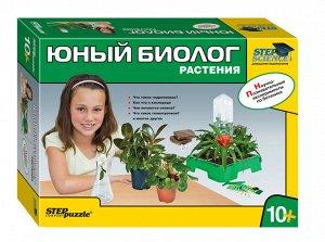"""Домашняя лаборатория """"Юный биолог. Растения"""" 76048"""