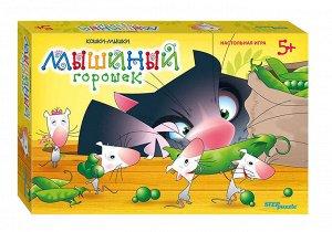 """Настольная игра """"Мышиный горошек"""" (Кошки-мышки)"""