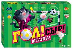 """Настольная игра """"Гол! Сыр! Штанга!"""" (Кошки-мышки) 76565"""