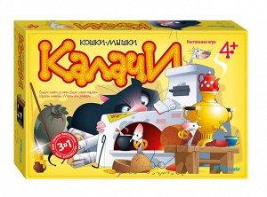"""Настольная игра """"Калачи"""" (Кошки-мышки)"""