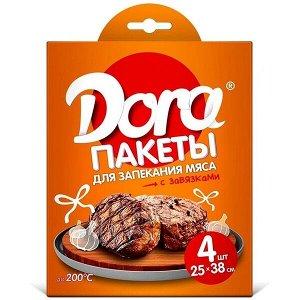 """Пакеты для запекания для мяса с завязками 25*38см """"Dora"""" 4шт"""