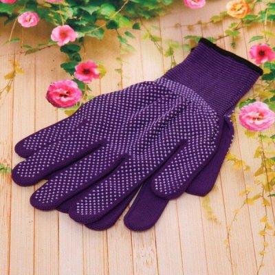 ☆Горячее предложение☆ Зонты для всей семьи☆ — Перчатки садово-строительные — Перчатки