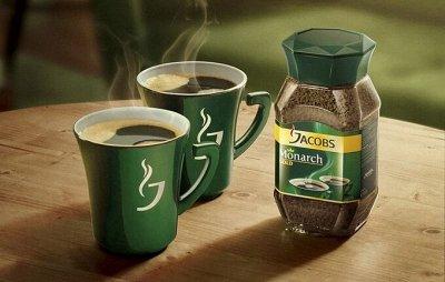 Мир вкуса и аромата с ТМ Greenfield 🍵TESS, BLENDY☕LavAzza — Кофе Якобс — Кофе и кофейные напитки