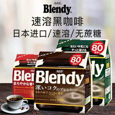 Мир вкуса и аромата с ТМ Greenfield 🍵TESS, BLENDY☕LavAzza — Кофе Япония — Кофе и кофейные напитки