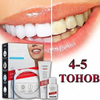 🔥Здоровая спина, тонкая талия! Аэрозоли от комаров, клещей — Система для отбеливания зубов GLOBAL WHITE — Уход за полостью рта