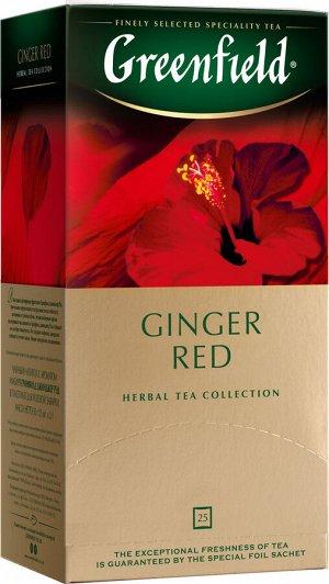 Чай Гринфилд Ginger Red 25пак
