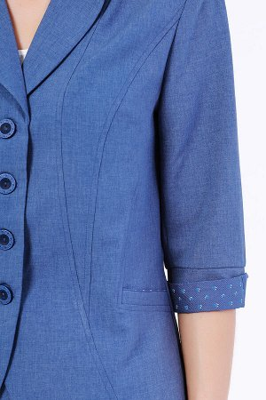 #95727 Жакет (VISERDI) Синий
