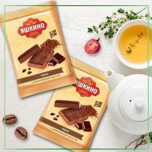 Ирис с шоколадным вкусом, 140 г