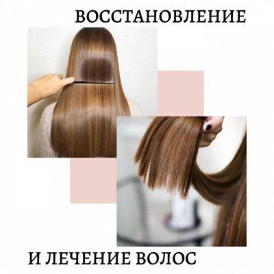 KRISTALLER - парикмахерский! Лучшая цена на разовую! — Средства для лечения и восстановления волос — Восстановление и увлажнение