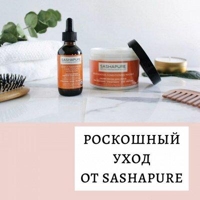 KRISTALLER - парикмахерский! Лучшая цена на разовую! — «SASHAPURE» — средства для ухода за волосами — Для волос