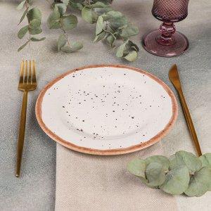 Тарелка Punto bianca, d=20 см