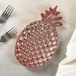 Блюдо сервировочное «Сияющий ананас» 21,5?12?2 см, цвет МИКС