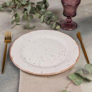 Тарелка Punto bianca, d=25,5 см