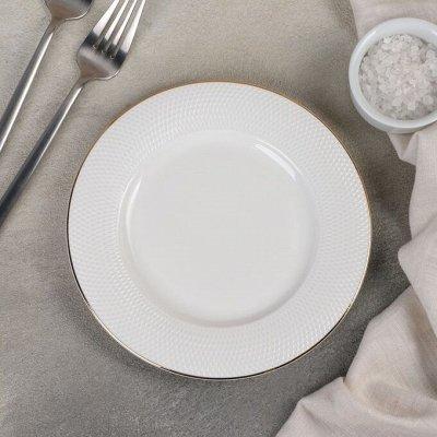 Готовь со вкусом. Посудная12 — Тарелки, блюда2 — Тарелки
