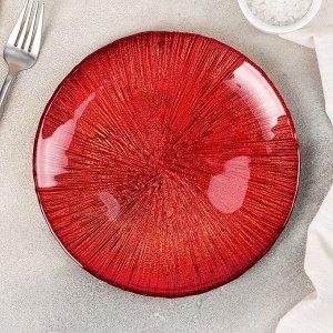 Тарелка «Рубин», 21 см