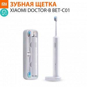 Электрическая зубная щетка Xiaomi Doctor-Bei Electric Toothbrush BET-C01