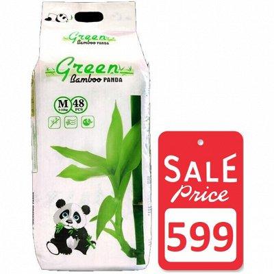 ❤ Крошка❤Подгузники из Японии, Кореи и Китая❤ — Green Bamboo Panda {Трусики} — Подгузники