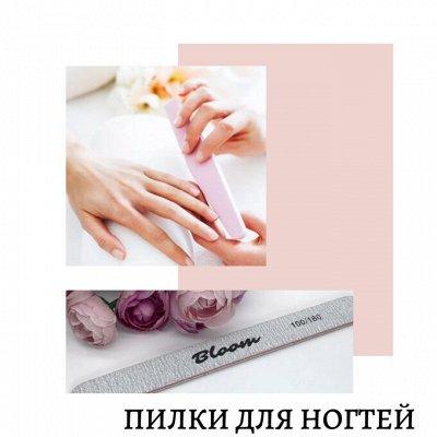 KRISTALLER — территория Профессионалов Парикмахерский рай — Пилки, бафы, полировщики для ногтей