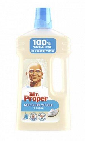 MR PROPER Моющая жидкость для полов и стен с содой 1 литр