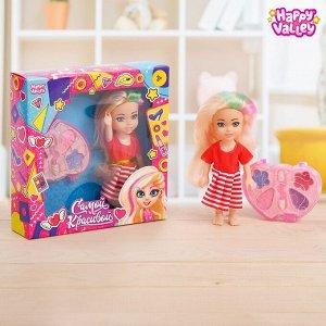 Набор «Самой красивой», кукла с косметикой