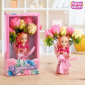 Подарочный набор для девочек «Поздравляем!»: цветы из мыла, кукла, МИКС