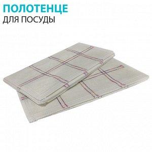 Очищающее полотенце для посуды 30x30 см