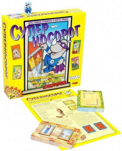 Игромания! Более 2200 настольных игр   — Игры на ловкость —  Настольные и карточные игры