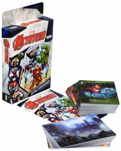 Игромания! Более 2200 настольных игр   — Мстители —  Настольные и карточные игры