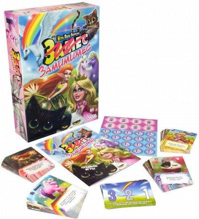 Игромания! Более 2200 настольных игр   — Замес —  Настольные и карточные игры