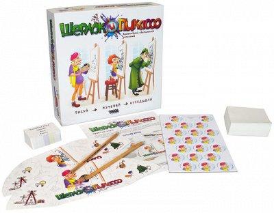 Игромания! Более 2200 настольных игр   — Для большой компании детей —  Настольные и карточные игры