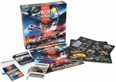 Игромания! Более 2200 настольных игр   — World of Tanks —  Настольные и карточные игры