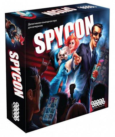 Игромания! Играем в старые игры по новому. — Находка для шпиона —  Настольные и карточные игры